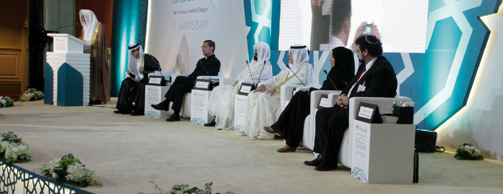 """10th Doha Conference for Interfaith Dialogue"" from 23-25 April 2013 Doha-Qatar"